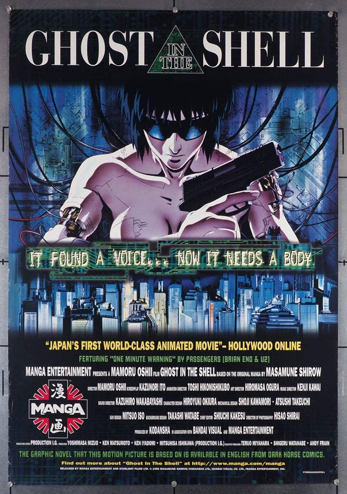 Ghost In The Shell 1995 Original U S 27x39 Inch One Sheet Movie Poster Rolled Never Folded Respected Anime Film Directed By Mamoru Oshii Fine Plus Condition At Amazon S Entertainment Collectibles Store