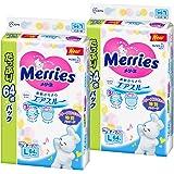 Merries 花王 纸尿裤 腰贴式 L码(9~14kg) 瞬爽透气 128枚 (64枚×2)(整箱售卖)