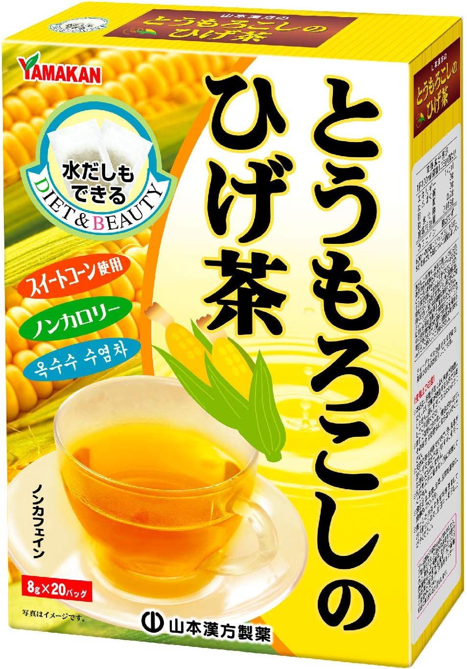 茶 妊婦 コーン
