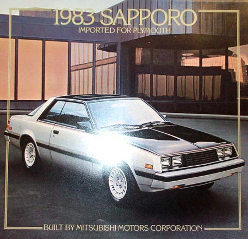 Amazon.com: 1983 Plymouth Sapporo Sales Brochure Literature Book  Advertisement Options Specs: Automotive