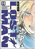 LOST MAN 14 (ビッグコミックス)