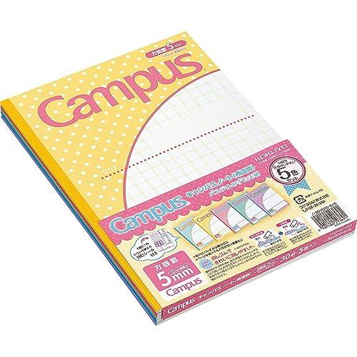 コクヨ ノート キャンパスノート 用途別 B5 方眼罫
