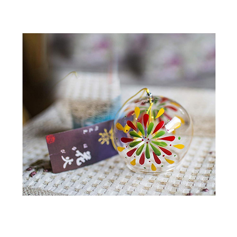 Sonaglio a vento campane Handpaint vetro fatto a mano ideale come regalo di compleanno in vetro molto altro sonaglio a vento in stile giapponese (Fireworks) Ltd. ZG-018