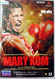 Mary Kom DVD - 2014 Bollywood Movie DVD With Subtitles Region Free
