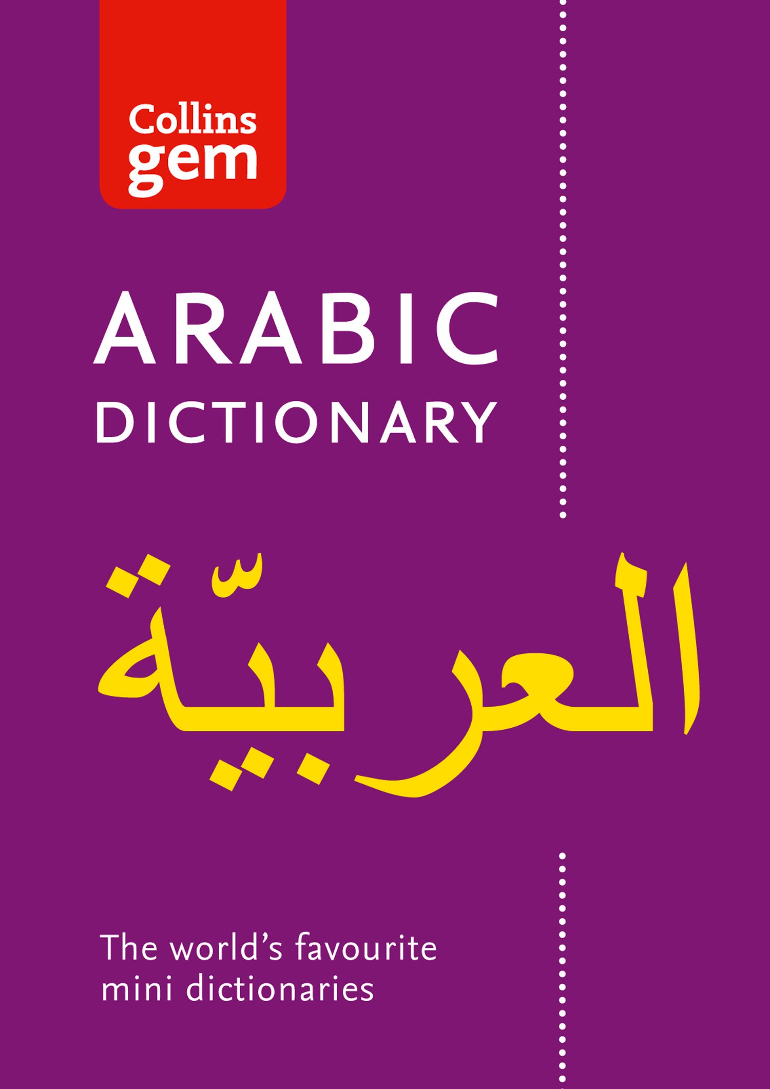 Collins gem arabic dictionary collins dictionaries 9780007324750 collins gem arabic dictionary collins dictionaries 9780007324750 amazon books fandeluxe Image collections