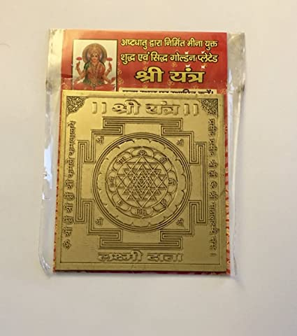 Sri Chakra Yantra - Attract Abundance Into Your Life - Blessed - 4x Thick  Heavy