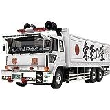 青島文化教材社 1/32 バリューデコトラシリーズ No.14 祖国防衛 プラモデル