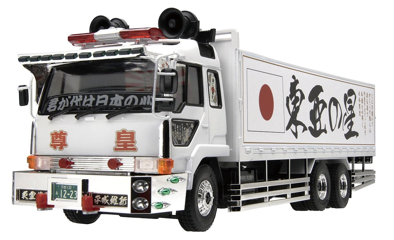 Sokoku Boei (Large flat box) (Model Car)