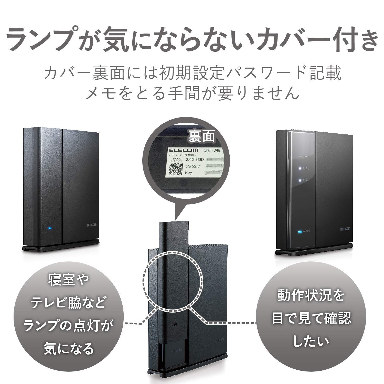 e9ef838e4d Amazon   エレコム WiFi 無線LAN ルーター 11ac ac1900 1300+600Mbps IPv6対応  トレンドマイクロセキュリティ 3階建/4LDK デュアルバンド WRC-1900GST2 ...