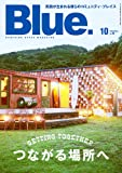 Blue. (ブルー) 2018年8月号 Vol.73