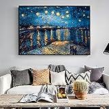 ゴッホ星空の夜キャンバス絵画レプリカの壁印象派星空の夜キャンバス写真用リビングルーム 黒い木枠を使って