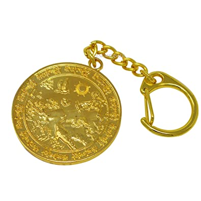 Amazon feng shui protect against angry people medallion amulet feng shui protect against angry people medallion amulet tailsman pendant keychain free fengshuisale red string aloadofball Choice Image