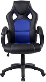 BTEXPERT Executive PU Leather High-back Swivel Racing Office Chair Ergonomic Gaming Computer Desk Bucket