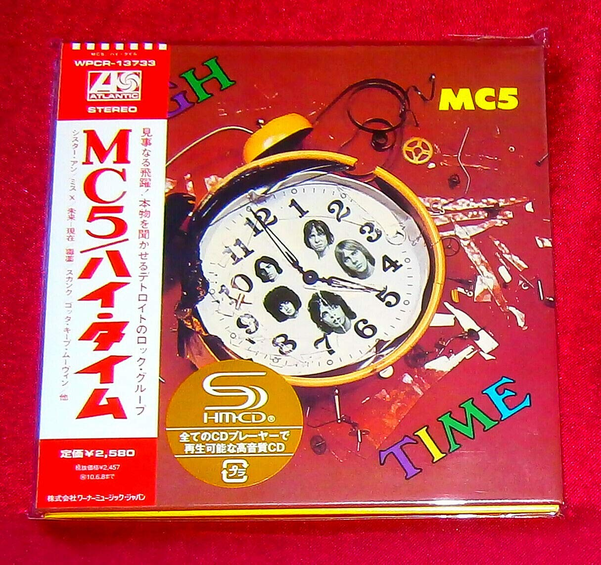 High Time Discount mail order SHM-CD Sleeve Paper Mesa Mall