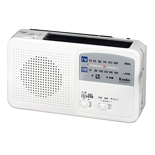 普通のラジオに見えるから使いやすいKenko「多機能防災ラジオ KR-005AWFSE」