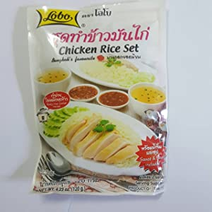 Hainanese chicken rice set with sauce and soup included 120 grams