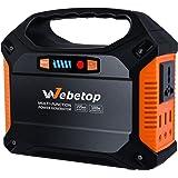 Webetop 155Whポータブル電源 42000mAh 予備電源 AC100W DC USB出力 持ち運び便利 地震 災害 停電時に 電源確保 車中泊 キャンプに 12ヶ月保証