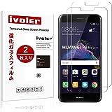 【2枚入り】Huawei Nova Lite 強化ガラスフィルム iVoler 硬度9H Glass フィルム ファーウェイ Nova ライト 2.5D ラウンドエッジ 耐指紋 気泡防止 高透過率 飛散防止