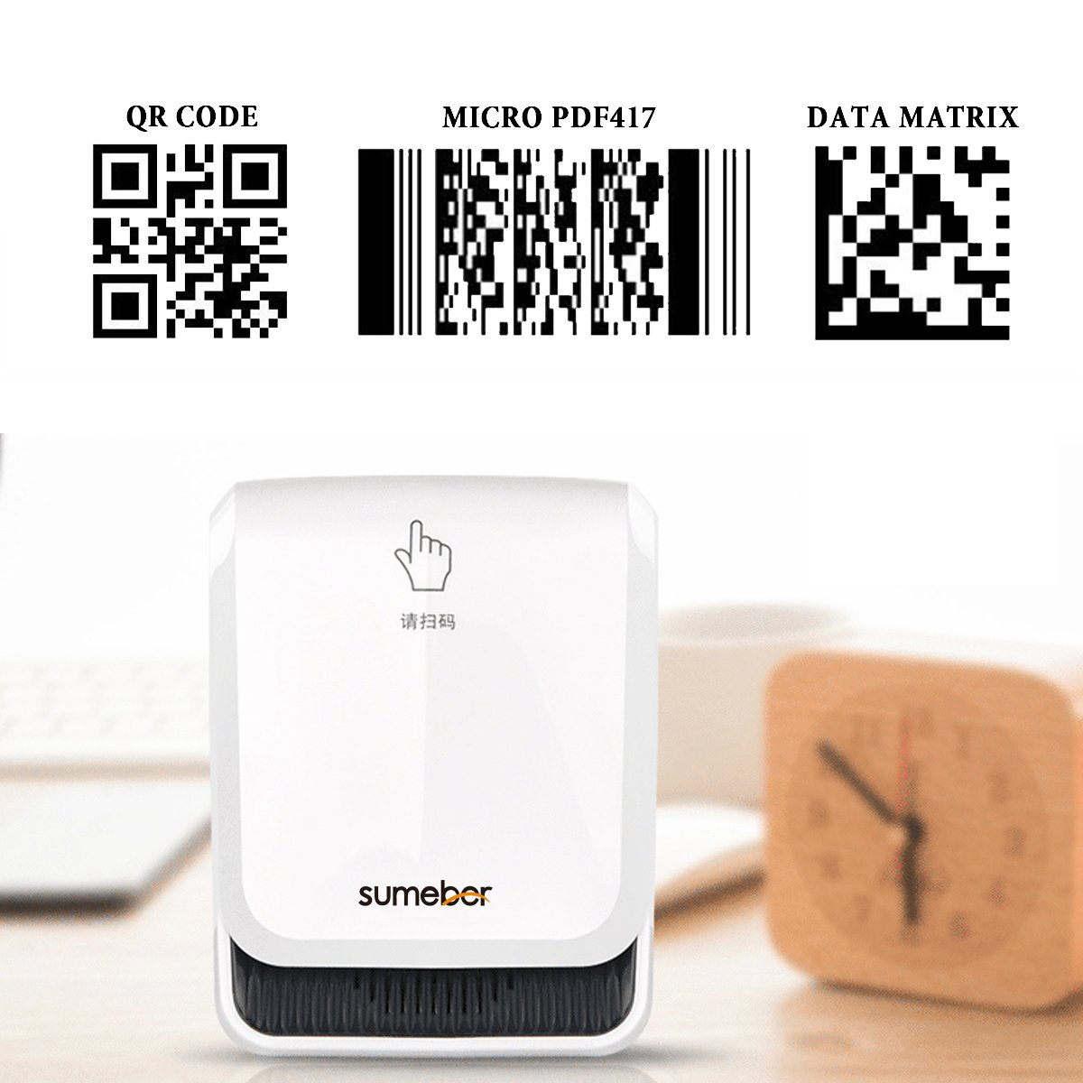 Sumeber QR Barcode Scanner Handsfree Wired 2D/1D Automatic Barcode Reader  with 1 8m Cable for Mobile Payment(White)