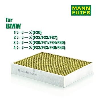 MANN-FILTER CUK26009 Filter