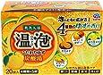 【医薬部外品】温泡(ONPO)入浴剤 炭酸湯 こだわりゆず 4種 [4種x5錠 20錠入り]