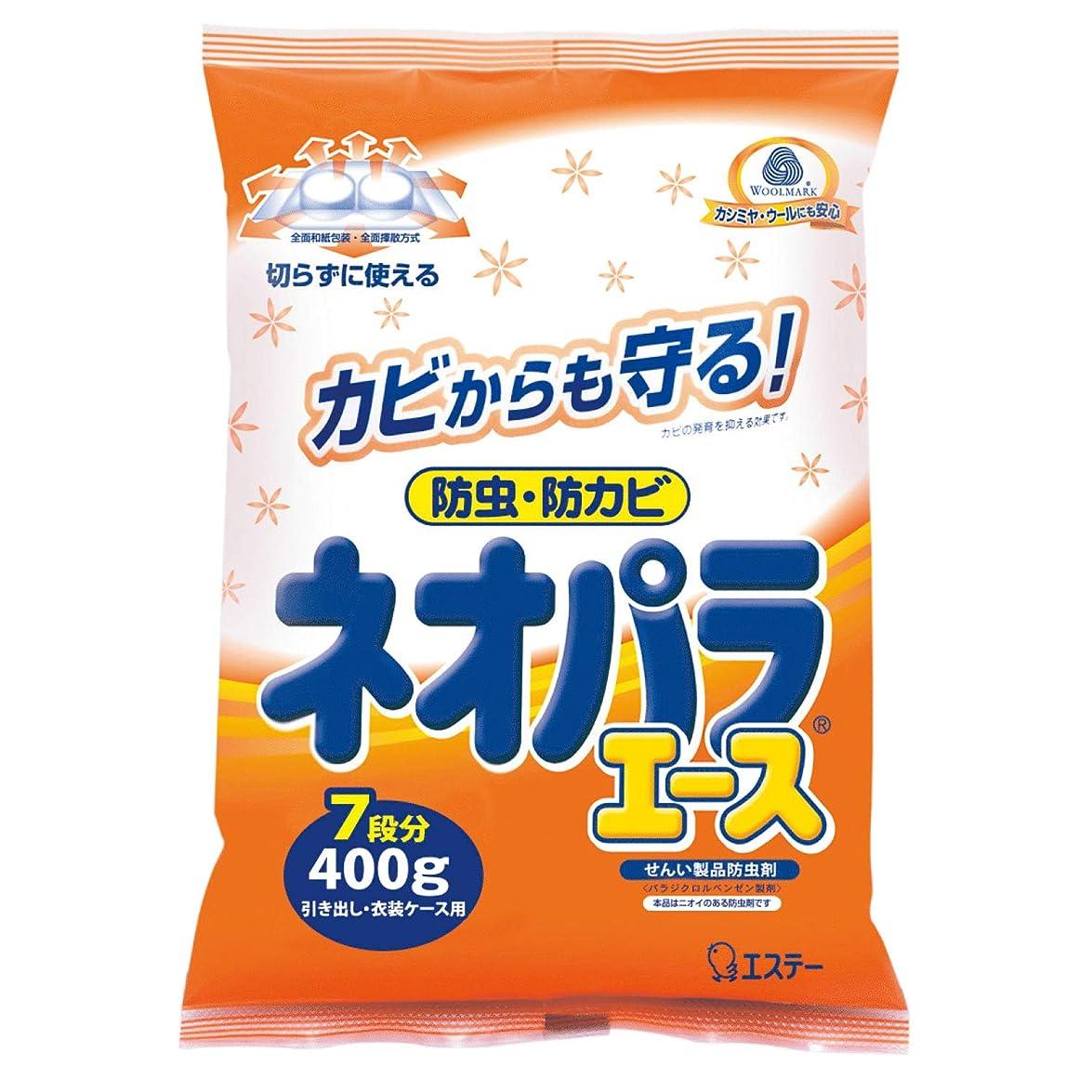 店主豚肉契約した【まとめ買い】 米唐番 米びつ用防虫剤 10kgタイプ 45g×2個