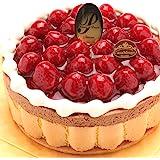 洋菓子店カサミンゴー 最高級洋菓子 ヴァルトベーレ木苺チョコレートケーキ (誕生日プレートセット, 15cm)