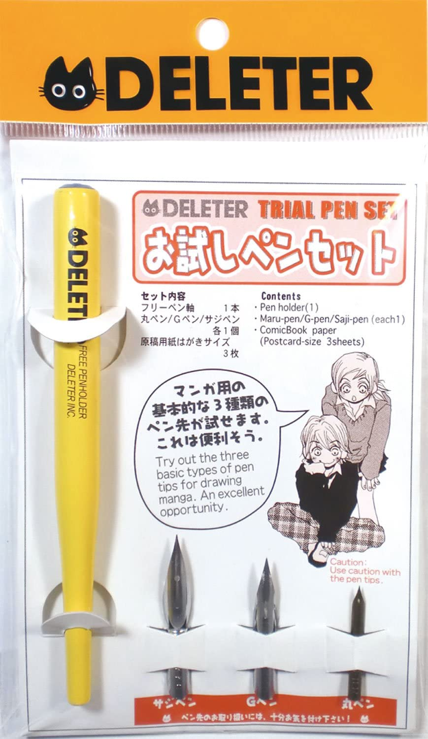 DELETER Trail Pen set pen holder G-Pen Manga Comics s7051