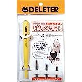 DELETER Trial Pen Set