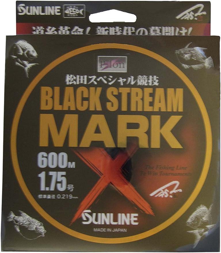 SUNLINE nylon line Matsuda Special competition black stream mark X 200m  50lb