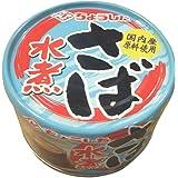 田原缶詰 ちょうした さば水煮 EO缶 缶 150g x 24個