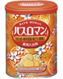 Bath Roman Yuzu Japanese Bath Salts - 850g