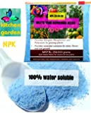 NPK 20 20 20 Water Soluble Fertilizer for Plants (450 gm) - Free Shipping