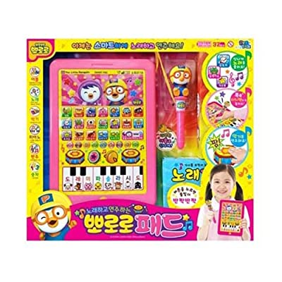Pororo Korean Smart Play Pad for Baby, Pink (Interactive Learning Toy): Toys & Games