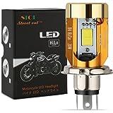 Street Cat 改良鍍金版 H4 バイク用ledヘッドライト 12V-80V 20W 対応 Hi/Lo切替 M4 冷却ファン内蔵