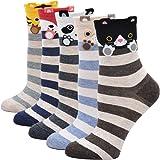 Mogao Caves Calcetines Animales Mujer Calcetines de Divertidos Ocasionales, Mujer Novedad Calcetines de Gato,5 Pares, EU 37-42