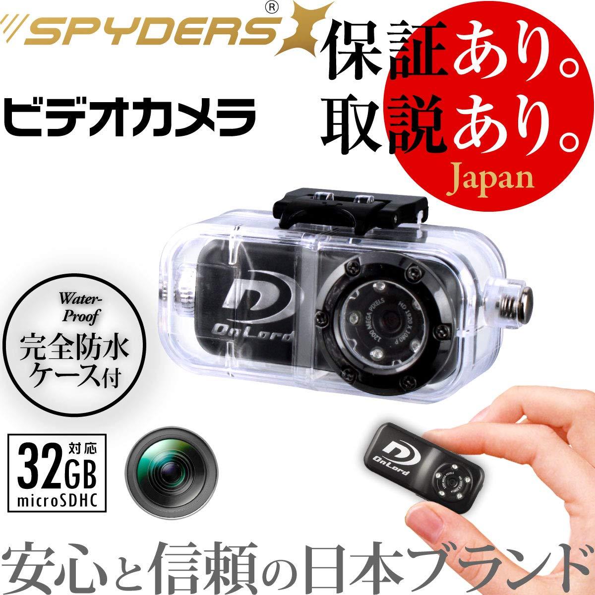 【有名人芸能人】 スパイダーズX 小型カメラ トイデジ 小型カメラ トイデジ 防水ケース スパイカメラ (A-350) 防水ケース B00MIHEABS, オクツチョウ:d96b166c --- mfphoto.ie