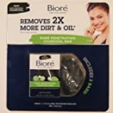 Biore Pore Penetrating Charcoal Cleansing Bar (Pack of 2)
