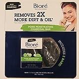 Biore Pore Penetrating Charcoal Cleansing Bar