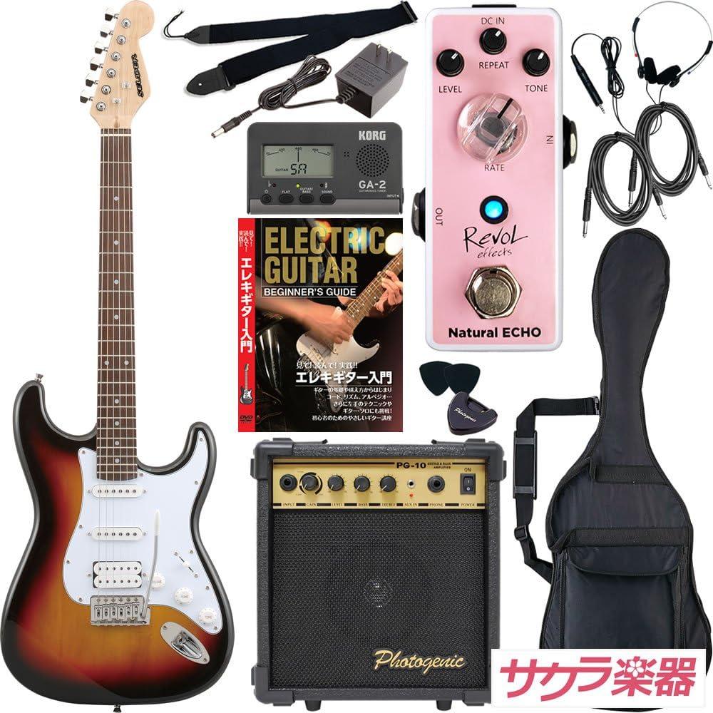 SELDER セルダー エレキギター ストラトキャスタータイプ STH-20/SB サクラ楽器オリジナル Revol effectsエフェクター入門セット 【エコー Natural ECHO/EEC-01】