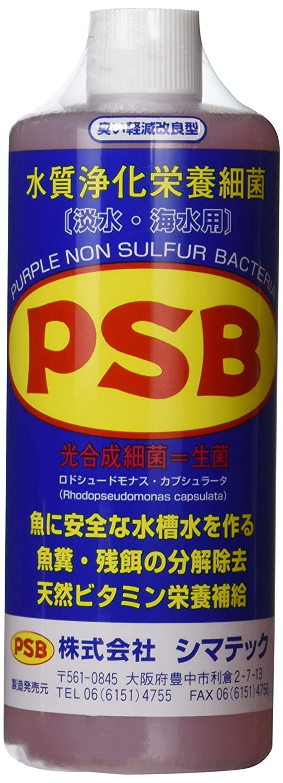 シマテック PSB 水質浄化栄養細菌 1000ml