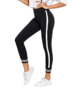 Romwe Women's Mid Waist Striped Contrast Sport Leggings Pants Black XL
