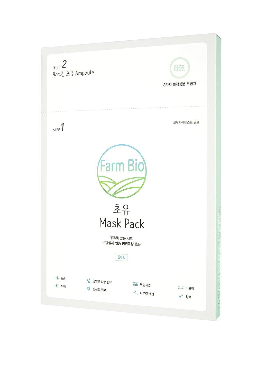 Innerest Facial Sheet Mask Colostrum Ampoule Mist Natural K-Beauty (Colostrum Mask, Single Pk)
