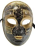 RedSkyTrader Mens Full Face Carnival Mask