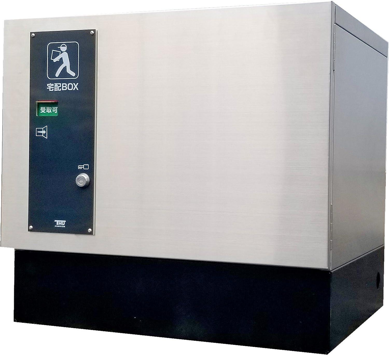 設置工事不要 場所を選ばず自由に簡単設置 戸建て用 宅配ボックス おくだけ(大)  右開き ブラック B072MDHNZV