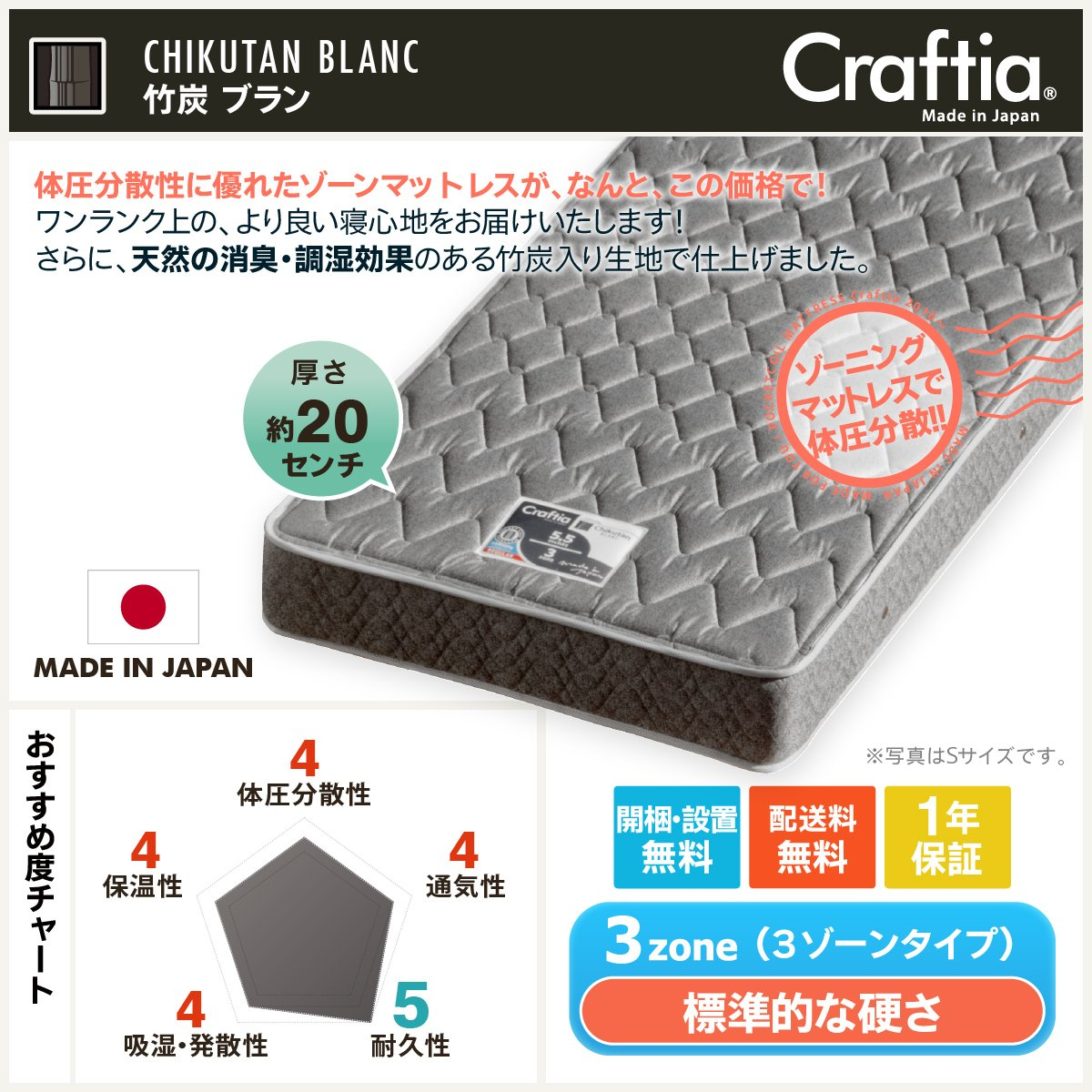 Craftia 日本製 ポケットコイルマットレス 竹炭ブラン ワイドダブル B007TGBZ1Q [6] WD(ワイドダブル)幅152×奥行195×高さ20cm [6] WD(ワイドダブル)幅152×奥行195×高さ20cm