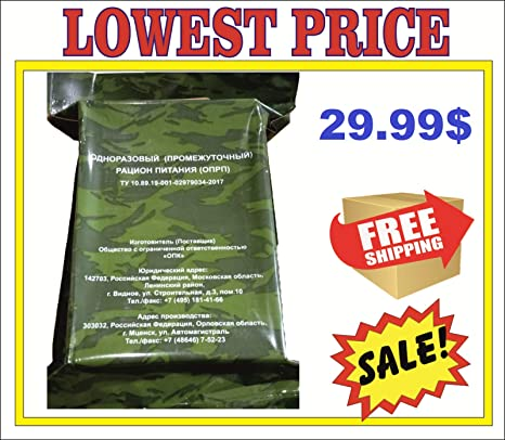 meteor MRE Military Special Forces of Rusia FSB Food One Meal ...