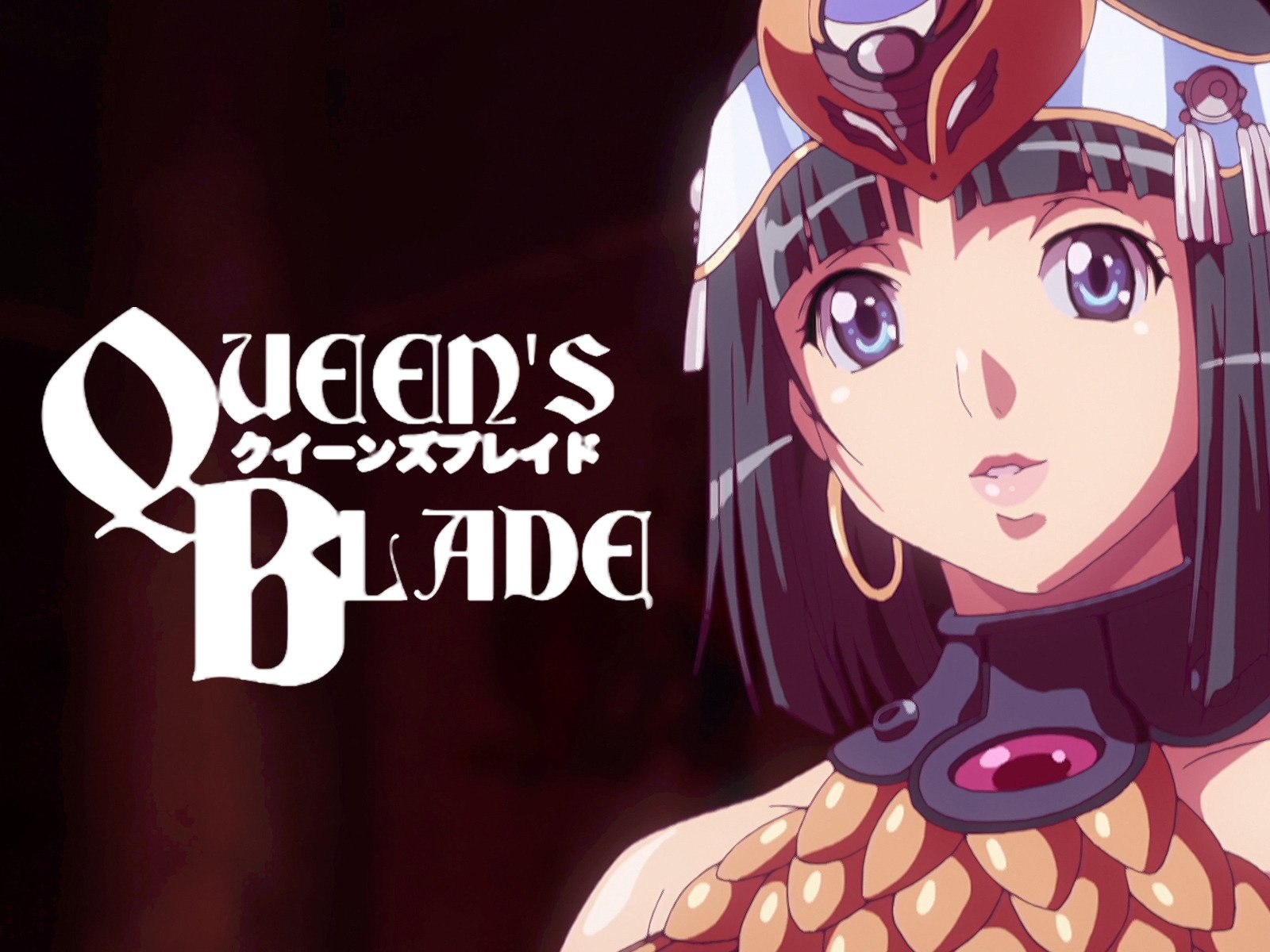 Amazon.com: Queens Blade: The Wandering Warrior - Season 1 ...