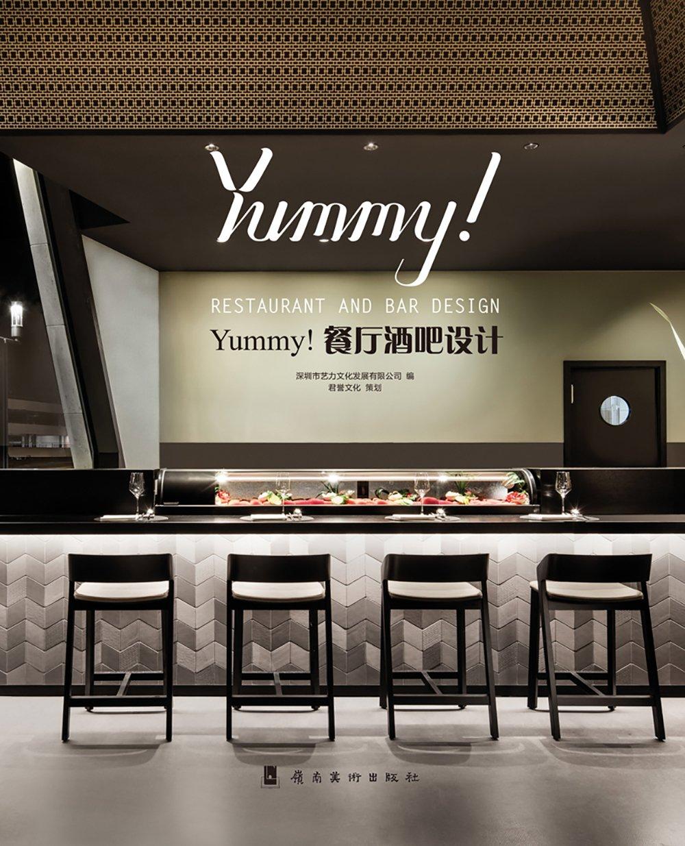 Yummy! Restaurant and Bar Design pdf