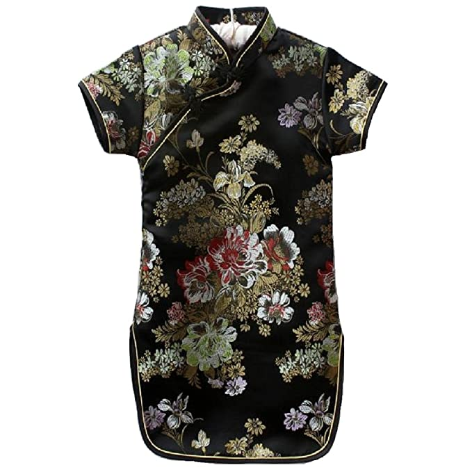 b9896225c37c Amazon.com: Hooyi Women Floral Cheongsam Peony Qipao Adult Dress Girl  Chi-Pao China Traditional Bride Dress: Clothing